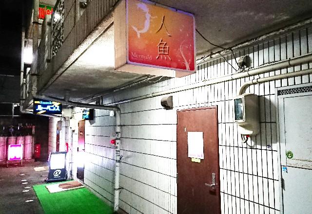 f:id:katorimasahiro:20180623200307j:image