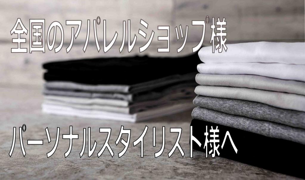 f:id:katorimasahiro:20180703084309j:plain
