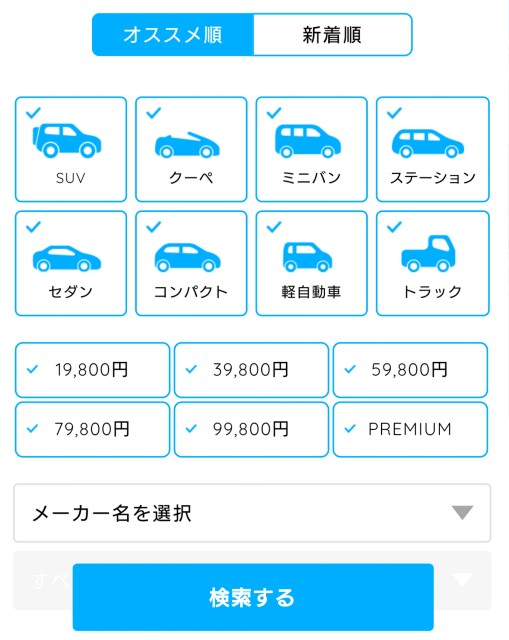 f:id:katorimasahiro:20180711083038j:image