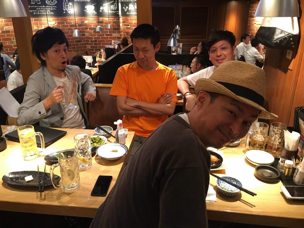 f:id:katorimasahiro:20180808081344p:plain