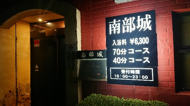 f:id:katorimasahiro:20180820133009j:image