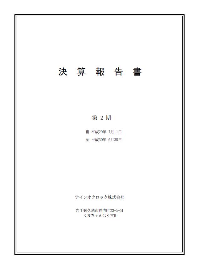 f:id:katorimasahiro:20180911082303p:plain
