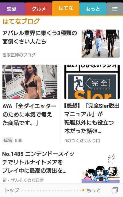 f:id:katorimasahiro:20181021002614j:image