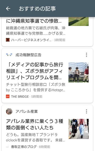 f:id:katorimasahiro:20181021002625j:image