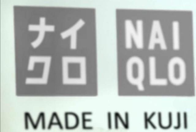f:id:katorimasahiro:20181025085500j:image