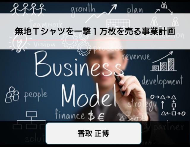 f:id:katorimasahiro:20181119110836j:image