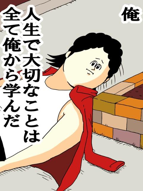 f:id:katorimasahiro:20181213083037j:image