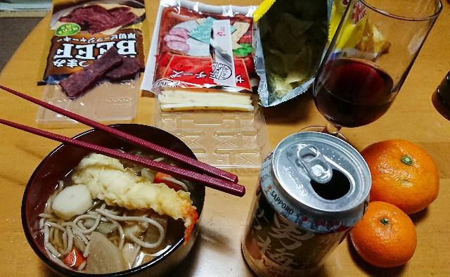 f:id:katorimasahiro:20190109015624j:image
