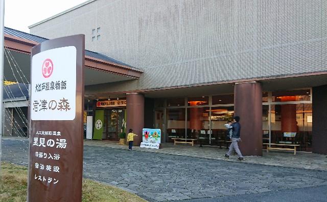 f:id:katorimasahiro:20190109021616j:image