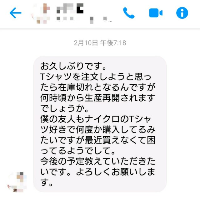 f:id:katorimasahiro:20190331075618j:image