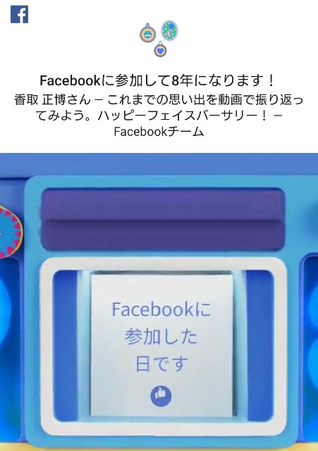 f:id:katorimasahiro:20190514230631j:image
