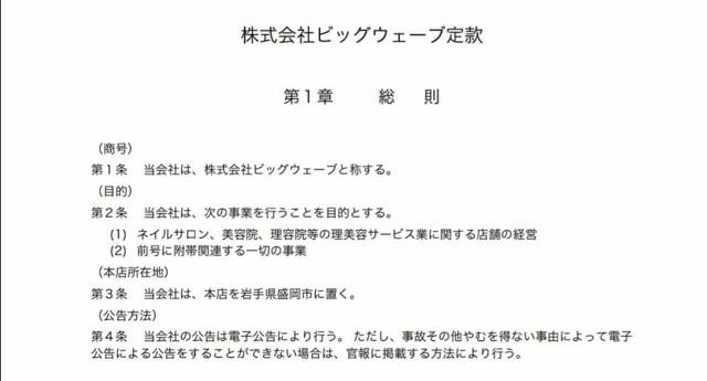 f:id:katorimasahiro:20190624091730j:image