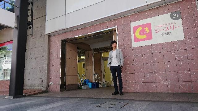 f:id:katorimasahiro:20190708080240j:image