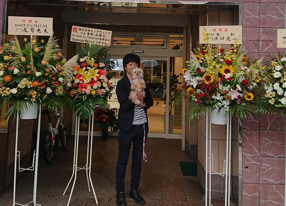 f:id:katorimasahiro:20190913200240p:plain