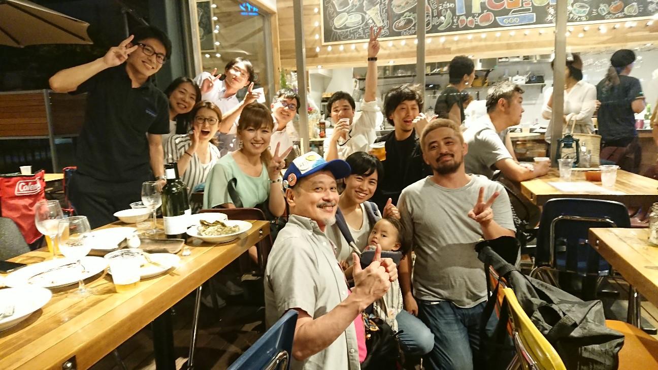 f:id:katorimasahiro:20190918200003j:image