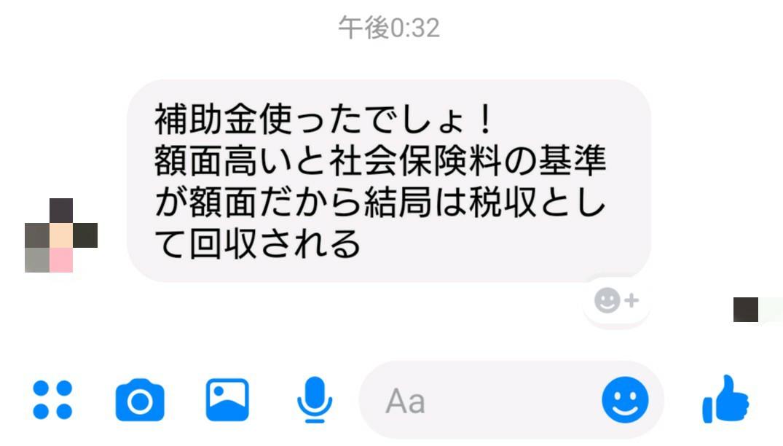 f:id:katorimasahiro:20191017133347j:image
