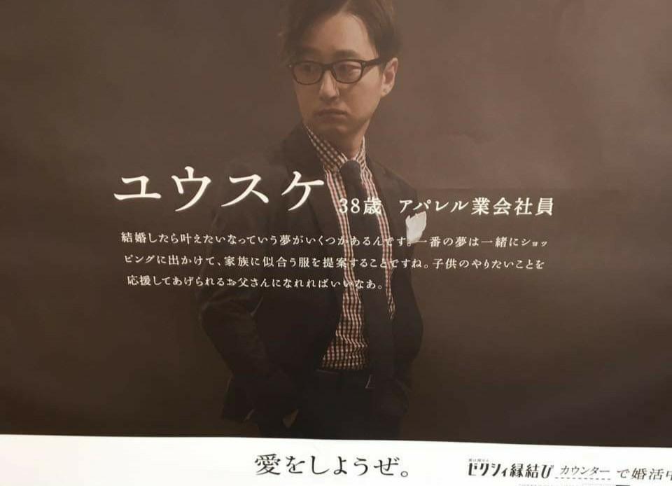 f:id:katorimasahiro:20191119150201j:image