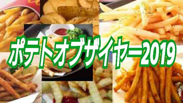 f:id:katorimasahiro:20191226102002j:image
