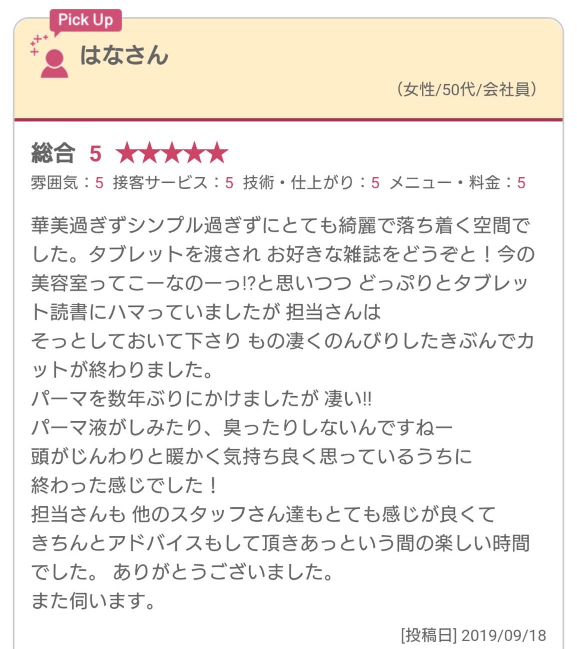 f:id:katorimasahiro:20200324083932j:image