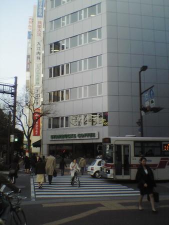 赤坂スタバ
