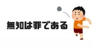 f:id:katoshikao:20181015030042j:plain
