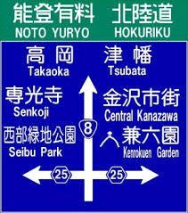 f:id:katoshikao:20181021141634j:plain