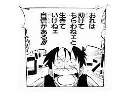 f:id:katoshikao:20181027020032j:plain