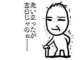 f:id:katoshikao:20181028145011j:plain