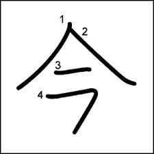 f:id:katoshikao:20181030024453j:plain