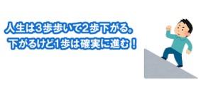 f:id:katoshikao:20181101122928j:plain