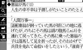 f:id:katoshikao:20181107024105j:plain