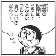 f:id:katoshikao:20181116021015j:plain
