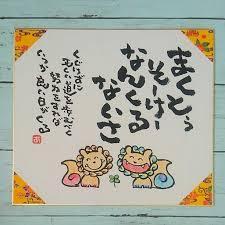 f:id:katoshikao:20181128021949j:plain