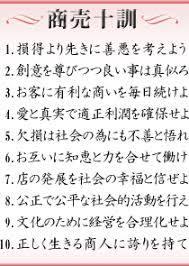 f:id:katoshikao:20181129144501j:plain