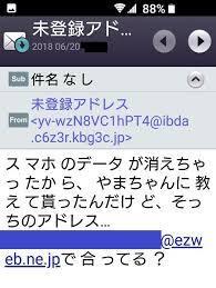 f:id:katoshikao:20181130124744j:plain