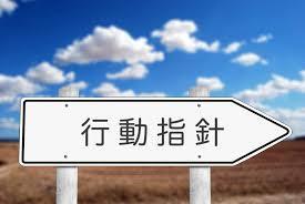 f:id:katoshikao:20190105005414j:plain
