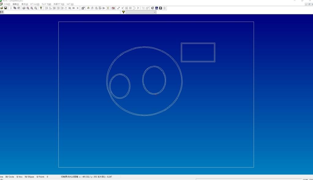 f:id:katosunmemo:20161230170530j:plain