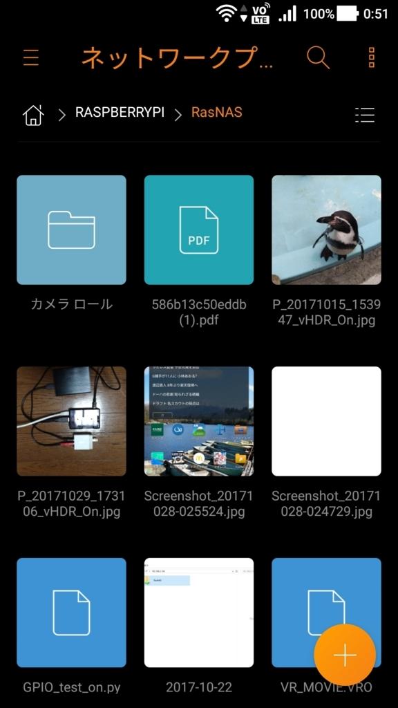 f:id:katosunmemo:20171104013624j:plain