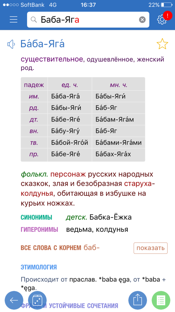 f:id:katosvanidze18851907:20170718170106p:plain