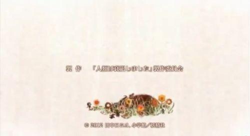 f:id:katoyuu:20121228204824j:image