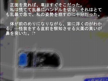 20160208055531