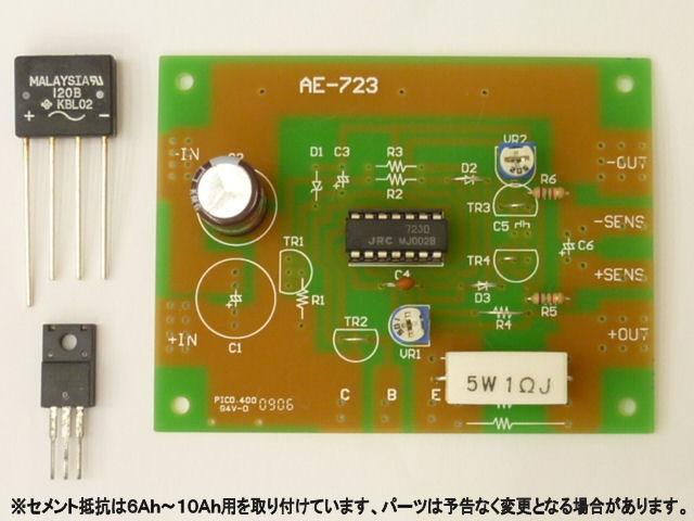 f:id:katsu-blog:20170205150445j:plain