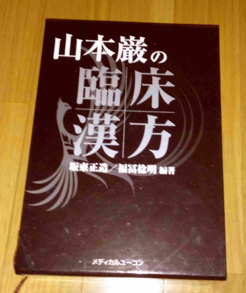 f:id:katsu-blog:20170210114902j:plain
