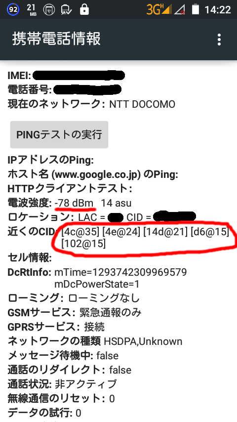 f:id:katsu-blog:20170227163416j:plain
