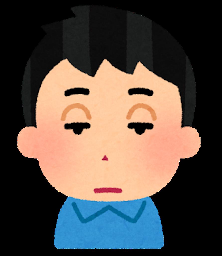f:id:katsu-r2438:20180419071704p:image