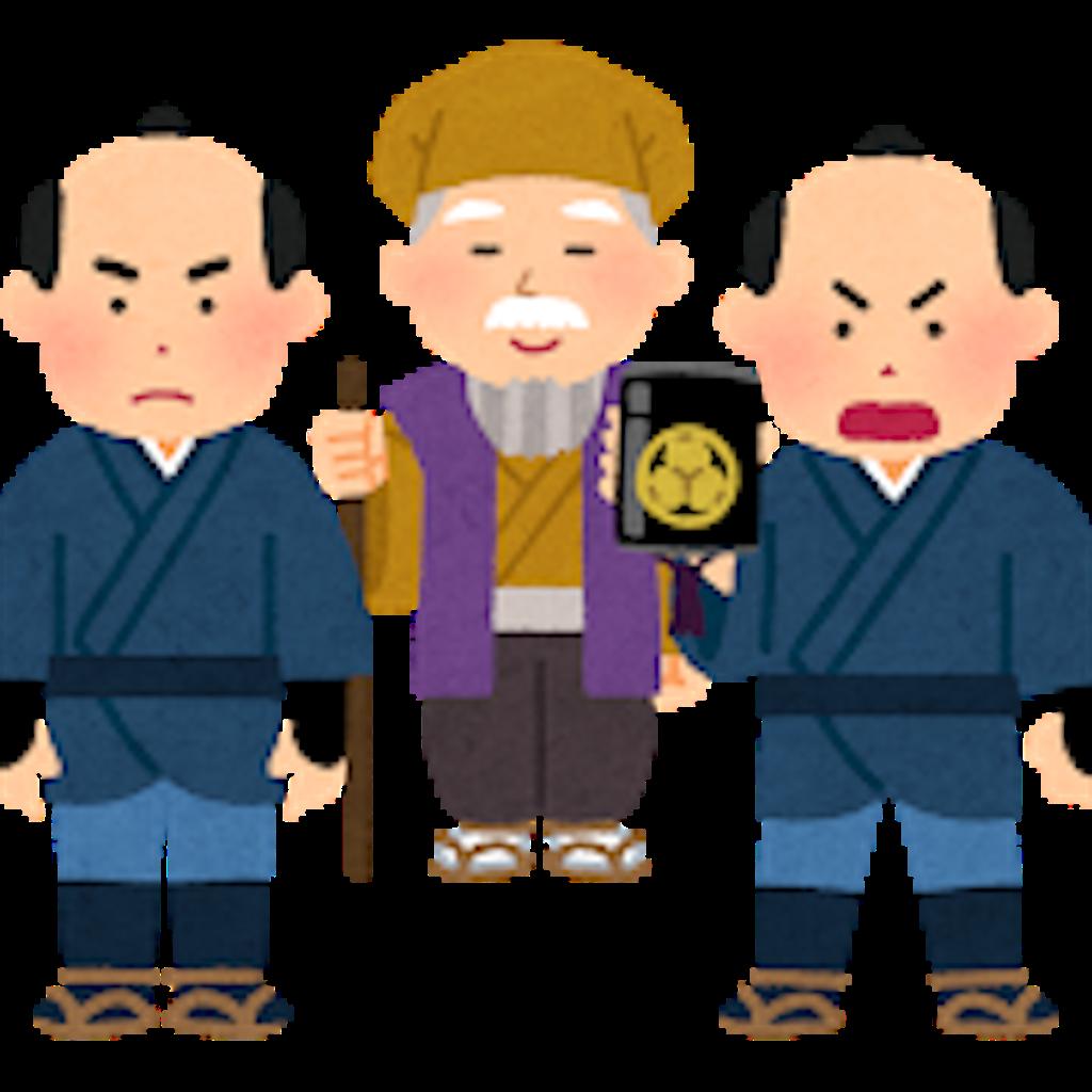 f:id:katsu-r2438:20180512190750p:image