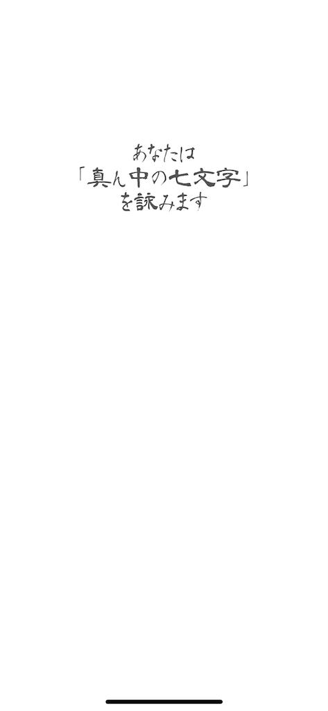 f:id:katsu-r2438:20190620201640p:image