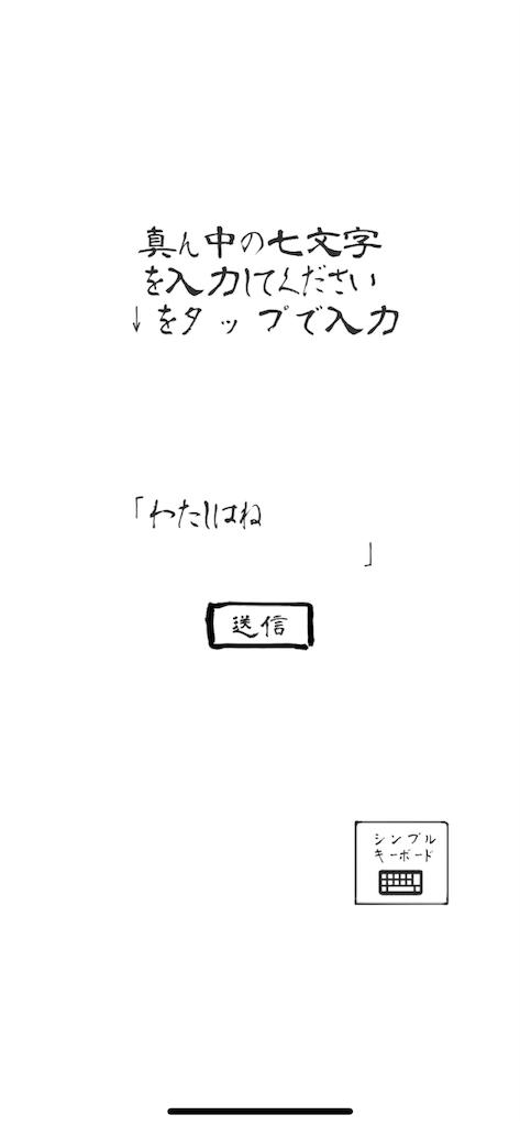 f:id:katsu-r2438:20190620202328p:image
