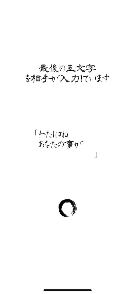 f:id:katsu-r2438:20190620202516p:image