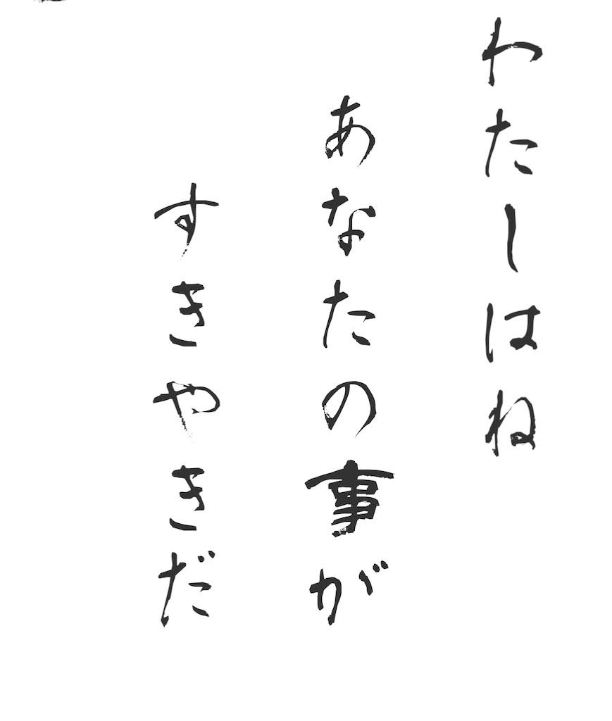 f:id:katsu-r2438:20190620203331j:image